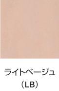 フラット施工タイルAQUGA(アクーガ)